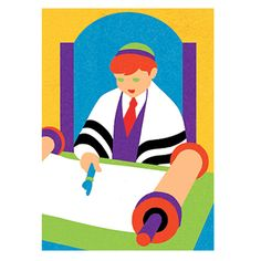 The bar Mitzvah - Jewish Celebrations Learning Center