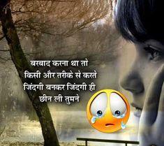 images hi images shayari sad shayari in hindi for girlfriend 2017