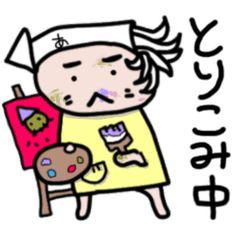 AikaSticker - Creators' Stickers