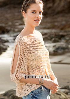 Оригинальный сетчатый пуловер с разрезами на переде и рукавах. Вязание спицами