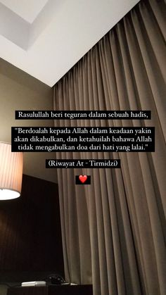 Basic Quotes, Note To Self Quotes, Dear Self Quotes, Pray Quotes, Quran Quotes Love, Quran Quotes Inspirational, Self Healing Quotes, Beautiful Quran Quotes, Islamic Quotes Wallpaper
