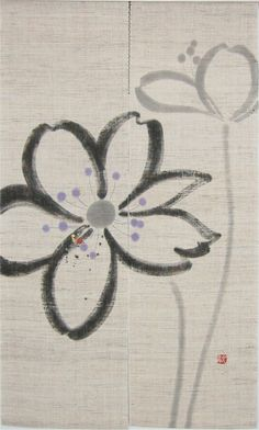 We have a wide variety of noren, Japanese cloth room divider. Please come have a look and see if you can find your favorite noren room divider to give your house a Japanese touch. Japanese Door, Noren Curtains, Chinese Brush, Japanese Outfits, Tatoos, Divider, Craft Ideas, Flower, Fun