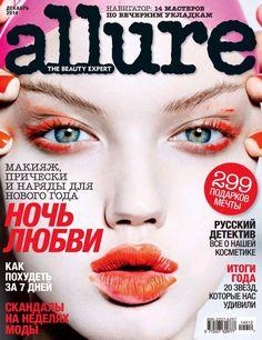 Allure Rusia Diciembre 2014: Lindsey Wixson by Mario Testino.