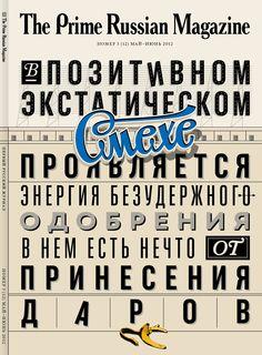 The Prime Russian Magazine