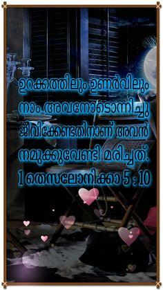 Catholic Malayalam Bible Pdf