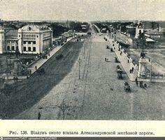 Ленинградский проспект. Прошлое и настоящее. Часть 20.: stapelia2784
