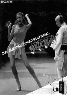 This is the first Walkman ad in history. Sony intended it to be a trendy product for consumers under 20 but it became popular regardless of demographics. The Walkman went on sale in 1979 at ¥33,000 which equates to roughly $500 today. Sales were predicted to be 5,000 per month but Sony sold upwards of 50,000 in the first two months of sales.