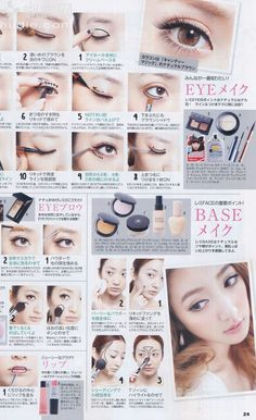 Makeup tutorial - JELLY Magazine Apr/May 2014