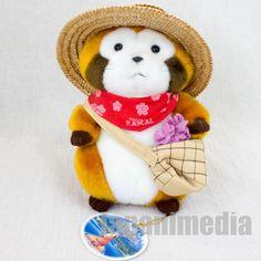 RARE Rascal the Raccoon Flower Basket Hokkaido Limited Plush Doll Figure JAPAN