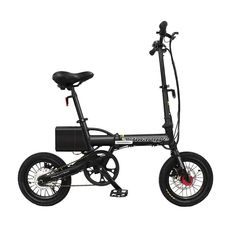 Shuangye urban electric bicycle used mini wheels, fold frame design, aluminum alloy pedal, rear hub motor and 160 disc brake. Folding Electric Bike, Electric Bicycle, Best Electric Bikes, Bike Suit, Urban Electric, Electric Mountain Bike, Aluminium Alloy, Mountain Biking, Mini 14