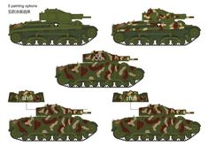 Bronco has added to their earlier Turan I model with it's up-gunned and Up-armoured Turan II tank in scale. This tank has many of . Luftwaffe, Power To Weight Ratio, Muzzle Velocity, Defence Force, Armored Fighting Vehicle, New Tank, Panzer, Armed Forces, Cars And Motorcycles