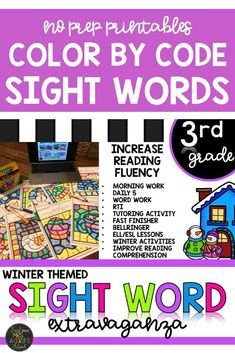 These winter themed third grade color by code activity sheets are perfect for increasing reading fluency. You will LOVE these no prep sight word printables, and your students will be begging you for more! These worksheets are perfect for your winter literacy centers, January morning work, inside recess activities fast finisher activities, sub tub, and so much more! Click here to see for yourself! #sightwords #winteractivitiesforkids #literacycenters #colorbycode #thirdgrade #dolch #fry