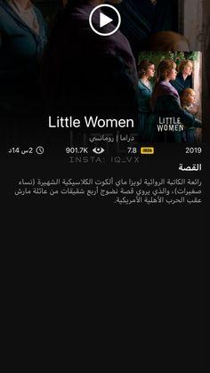 Movie Spoiler, Night Film, Netflix Movies, Let It Be, Watch, Drawings, Movie Posters, Clock, Bracelet Watch