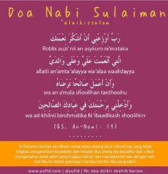 Doa Nabi Sulaiman As