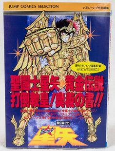 Saint Seiya Golden Legend Famicom NES Game Guide Book JAPAN ANIME