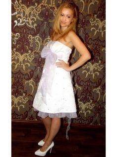 Sommer Brautkleid