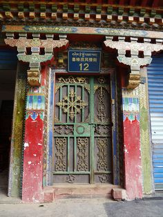 This Tibetan door is a work of art in and of itself.  Tibet. Travel. doors of the world. Asia. China.colorful doors.