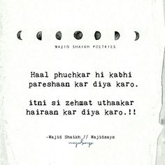 Hume bhi khuch khta h,khuch apni sunata h Hum apni khe zaalim rooth jata hai Yunh toh kbhi yaad nhi aata lekin kbhi kbhi siddat se yaad… Poetry Quotes, Hindi Quotes, Urdu Poetry, Quotations, Poetry Art, Broken Love Quotes, Poetry Famous, Motivational Lines, Hindi Words