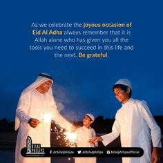 Islamic Quotes In English, English Quotes, Quran Quotes, Grateful, This Is Us, Celebrities, Memes, Islamic Videos, Ufc