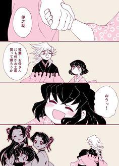 Anime Demon, Anime Manga, Anime Art, Demon Slayer, Slayer Anime, Fun Comics, Anime Comics, Familia Anime, Demon Hunter