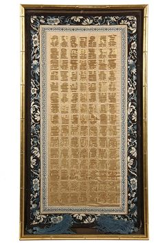 """FRAMED CHINESE TEXTILE - Early 20th c. Gold Thread Embroidered Panel with tapestry ribbon and Forbidden Stitch floral border, silk tassels at bottom. In gilt faux bamboo frame, under glass. OS: 36 1/2"""" x 20"""". Fine condition."""