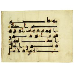 QUR'AN LEAF IN KUFIC SCRIPT ON VELLUM, NORTH AFRICA OR NEAR EAST, 9TH CENTURY