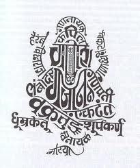 indian calligraphy - Google Search