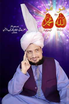 Khadim Sultan-ul-Faqr Hazrat Sakhi Sultan Mohammad Najib-ur-Rehman Madzillah-ul-Aqdus is the 31st Perfect Shaikh of the Sarwari Qadri Order. The Sarwari Qadri Order started with Hazrat Mohammad Sall'Alahu Alayhi Wa'alihi Wasallam. http://www.khadimsultanulfaqr.com/welcome.html