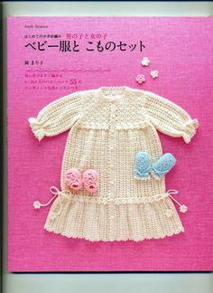Asahi Original Baby - Trang Thu - Picasa Web Albums