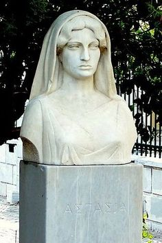 Aspasia of Miletus, Mistress of Pericles of Athens, was famed for her intelligence and charm.