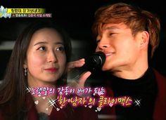 Eun bi and kim jong kook dating