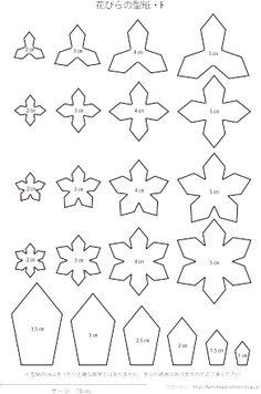 flower_katagami_F_s Crepe Paper Flowers, Felt Flowers, Diy Flowers, Fabric Flowers, Homemade Crafts, Diy And Crafts, Paper Crafts, Seed Bead Flowers, Shrink Art