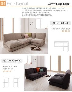 boulee: Floor sofa corner sofa low sofa Lierl - Purchase now to accumulate reedemable points! Corner Sofa, Layout, Couch, Flooring, Kagu, Furniture, Home Decor, Random, Corner Couch