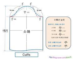 2번째 이미지 Thing 1, Sewing For Kids, Sewing Clothes, Diy And Crafts, Sewing Patterns, Diagram, Chart, Blog, Guys