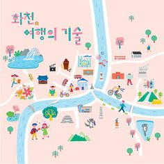 Leaflet Design, Map Design, Sketch Design, Graphic Design, Village Map, Creative Thinking, Illustrations And Posters, Surface Pattern Design, Map Art