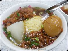 fried pork spare ribs noodle soup w/ braised egg | Taiwanese Cuisine