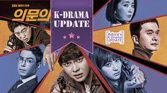► Doubtful Victory / 의문의 일승 (SBS) aka. Mysterious Il Seung / Questionable Start  Yoon Kyun-sang  Jung Hye-sung  Jang Hyun-sung Kim Hee-won  Yoon Yoo-sun  Choi Won-young