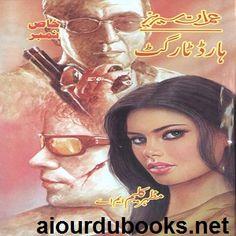 Hard Target Part 2 by Mazhar Kaleem MA Imran Series