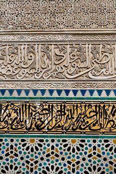 يظنون بالله ظن السَوء، عليهم دائرة السَوء وغضب الله عليهم…   Beautiful Islamic art from MOROCCO