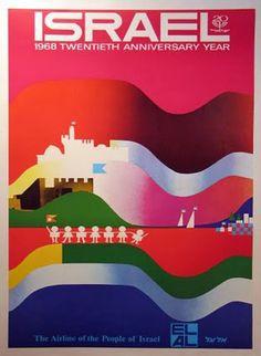 Israel poster by Dan Reisinger (1968) 20th Anniversary Year.