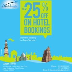Last Time Hotel Booking on Puja Season Up to off on all Hotels Booking Best Hotel Deals, Best Hotels, Creative People, Taj Mahal, Tours, Seasons, Travel, Viajes, Seasons Of The Year