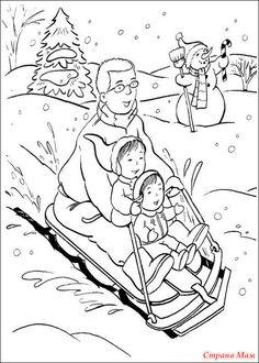Позади Новогодние праздники. И мы все от них немного уже устали. Но это если новорить про взрослых. Детям наверняка ещё хочется праздников и веселья. Давайте продлим им это удовольствие.