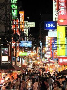 Night street@Danshui 淡水 / Taipei, Taiwan 淡水 090917