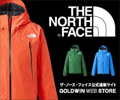 THE NORTH FACEのバナーデザイン