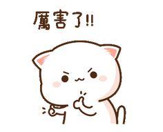 Cute Cartoon Pictures, Cute Images, Chibi Cat, Cute Love Gif, Dibujos Cute, Line Sticker, Kermit, Chalk Art, Mochi