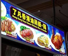 12 expériences foodies à tenter à Singapour : Hong Kong Soya Sauce Chicken Rice & Noodle : un des étoilés les moins chers du monde