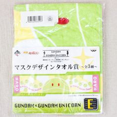 Gundam Mascot Robot Haro Towel 100cm JAPAN ANIME MANGA