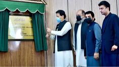PM Imran Khan announces inauguration of Rehmatul-lil-Alameen authority Electronic Voting Machine, Weak Men, Imran Khan, He Said That, The Only Way, Bollywood, Author, Blog, Writers
