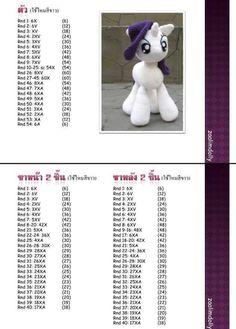 Creations to make you smile crochet patterns & more by Anne Alster Crochet Gratis, Cute Crochet, Crochet Dolls, Crochet Baby, Amigurumi Patterns, Amigurumi Doll, Doll Patterns, Crochet Patterns, Poney Crochet