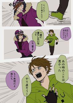 Shimo補佐官🦈 (@ddaigojinkaku14) さんの漫画 | 25作目 | ツイコミ(仮) Manga, Comics, Twitter, Anime, Manga Anime, Manga Comics, Cartoon Movies, Cartoons, Anime Music